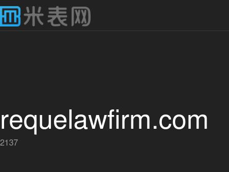 Reque Law Firm, PLLC